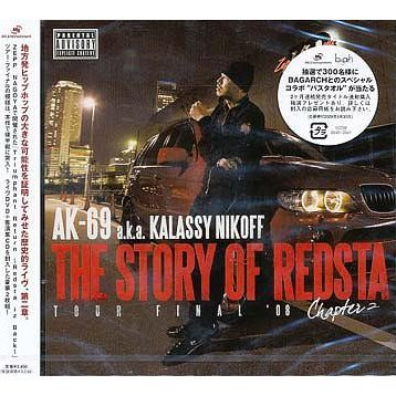 The Story Of Redsta - Tour Final 08 - Chapter 2 [CD+DVD]
