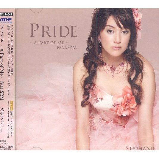 Pride A Part Of Me Feat.SRM [CD+DVD Limited Edition]