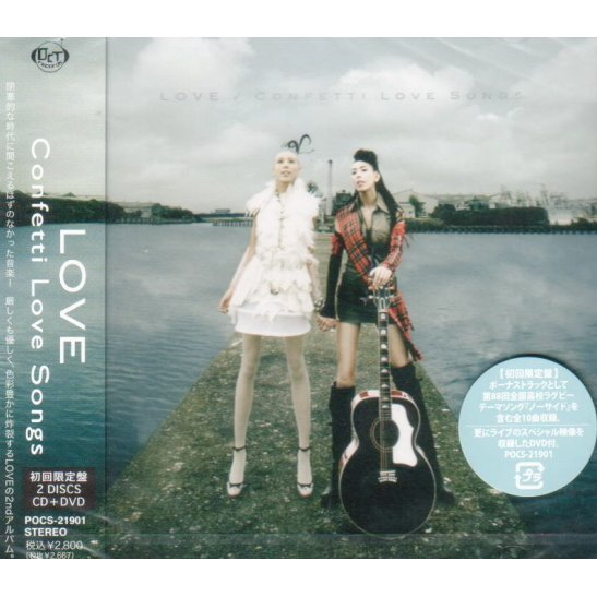 Confetti Love Songs [CD+DVD Limited Edition]