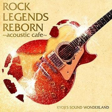 Rock Legends Reborn - Acoustic Cafe