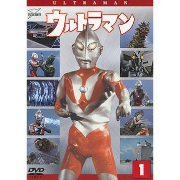 Ultraman Vol.1