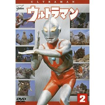 Ultraman Vol.2