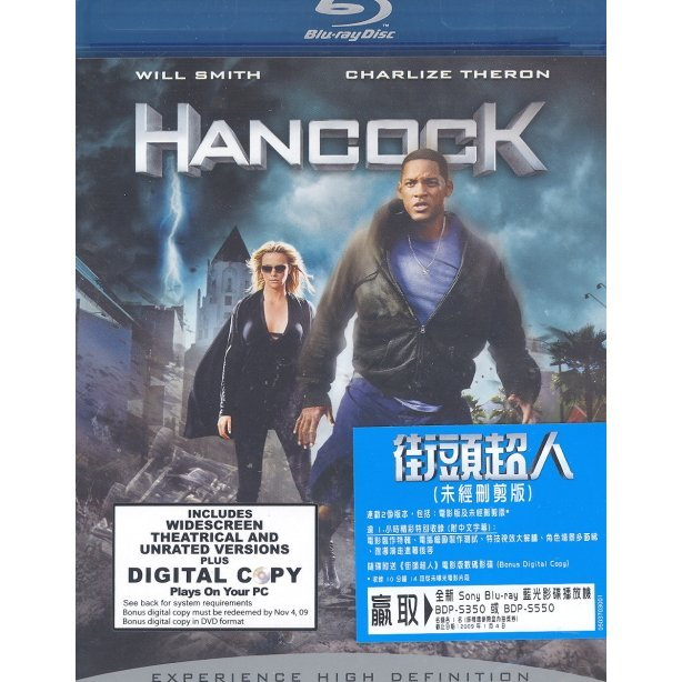 Hancock [Unrated Edition]