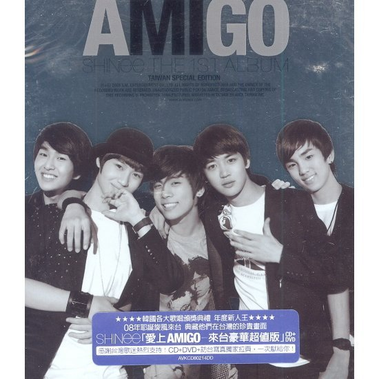 Shinee Vol.1 - Amigo [CD+DVD]