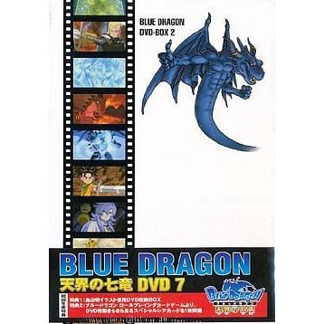 Blue Dragon - Tenkai No Shichiryu 7