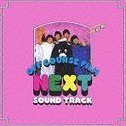 Next Sound Track [Limited Edition]