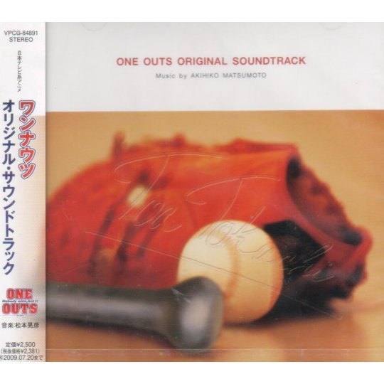 One Outs Original Soundtrack