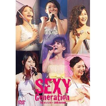 The Possible 2008 Aki - Sexy Generation