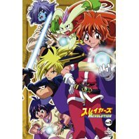 Slayers Revolution Vol.5