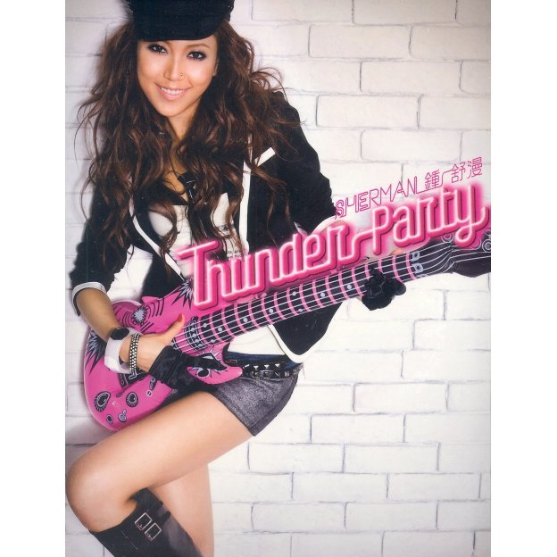 Thunder Party [CD+DVD]