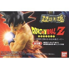 Dragon Ball Z Soul of Hyper Figuration Trading Figure