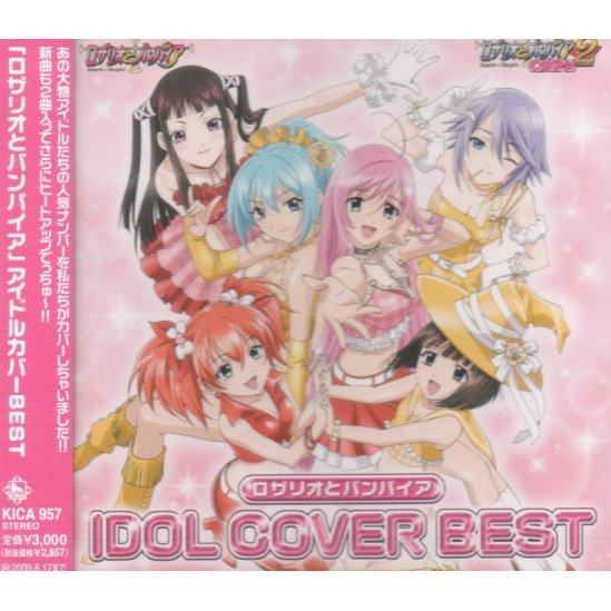 Rosario + Vampire Idle Cover Best Album