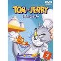 Tom And Jerry Vol.2 [Limited Pressing]