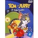 Tom And Jerry Vol.8 [Limited Pressing]