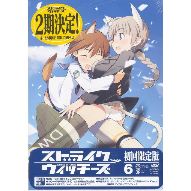 Strike Witches 6 [DVD+CD Limited Edition]