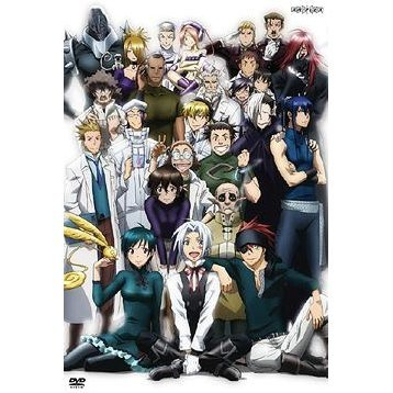 D.Gray-man 2nd Stage 13