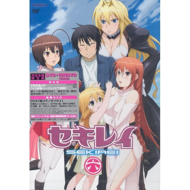 Sekirei 6 [Limited Edition]