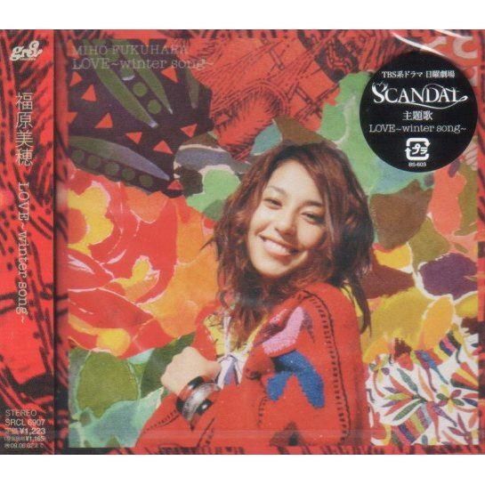 J-Pop - Love - Winter Song (Mi...