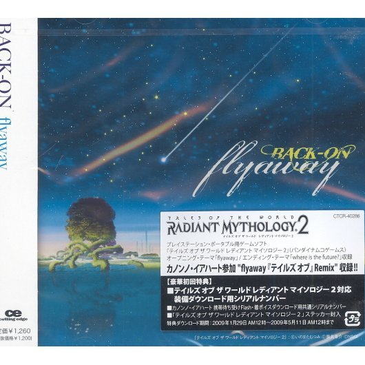 Flyaway - Tales Of Version [Limited Pressing Jacket B]