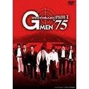 G Men 75 DVD Collection 1 [Limited Edition]