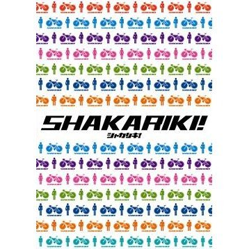 Shakariki Special Collector's Edition [Limited Edition]