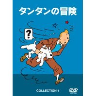 The Adventures Of Tintin Collection 1 Digitally Remastered Edition [Limited Edition]