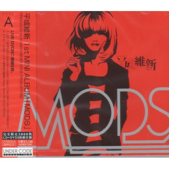 Mods [CD+DVD Limited Edition Type A]