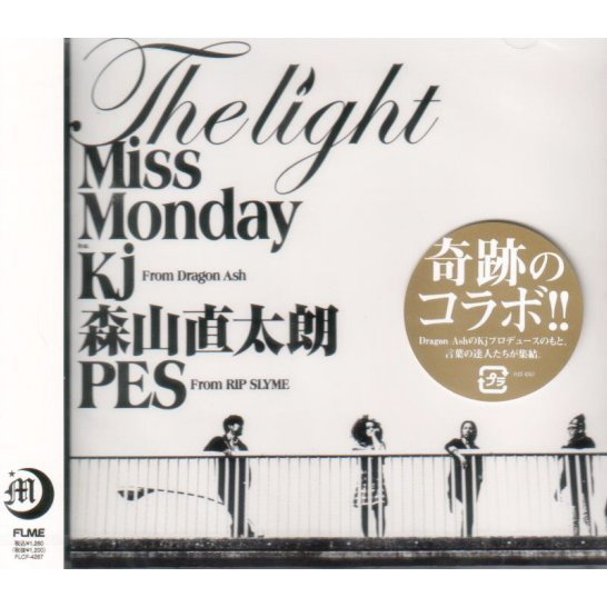 The Light Feat.Kj From Dragon Ash Naotaro Moriyama PES From Rip Slyme