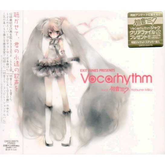 Exit Tunes Presents Vocarhythm