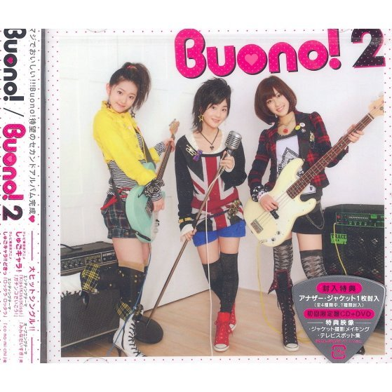 Buono 2 [CD+DVD Limited Edition]