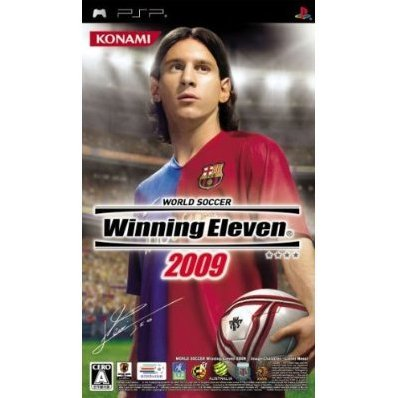 Winning Eleven Ubiquitous Evolution 2009