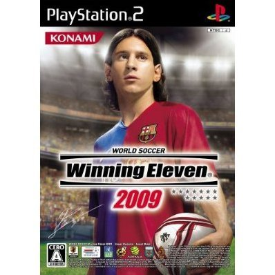 World Soccer Winning Eleven 2009