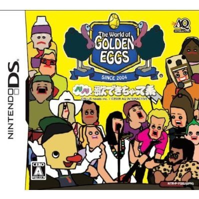 The World of Golden Eggs: Nori Nori Uta Dekichatte Kei