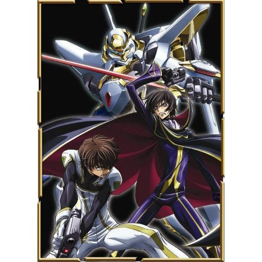 Code Geass Lelouch of the Rebellion Pt. 3 [Limited Edition]