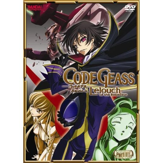 Code Geass Lelouch of the Rebellion Pt. 3