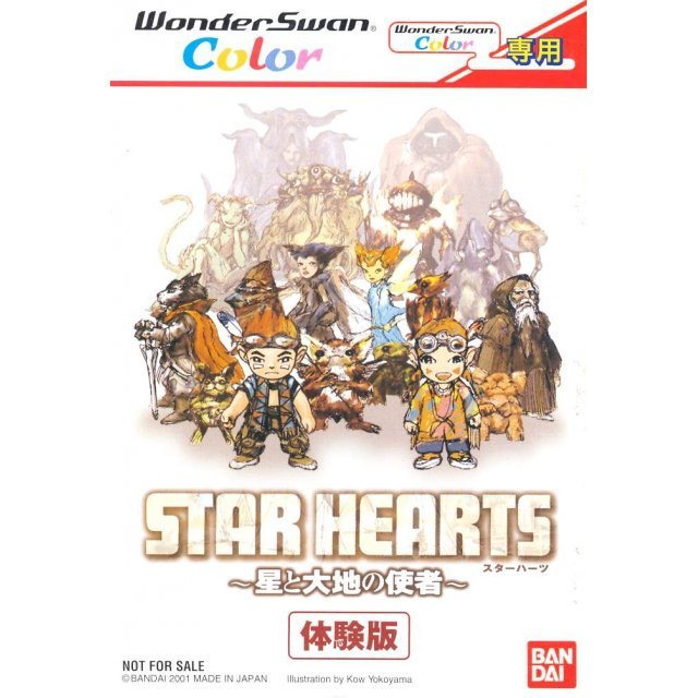 Star Hearts Taikenban