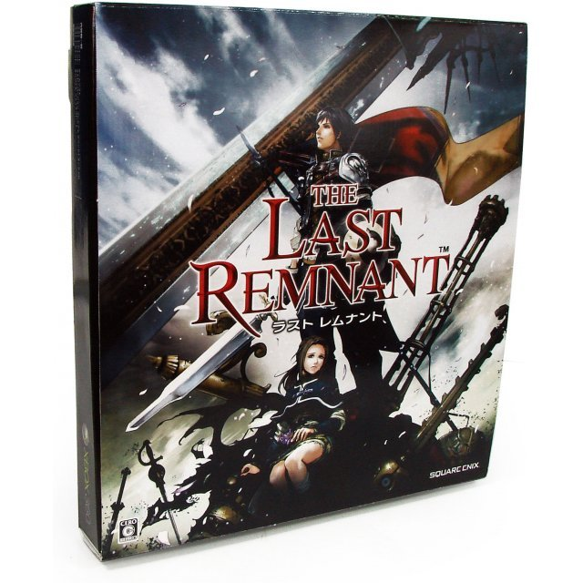 Xbox 360 Faceplate & Soundtrack (The Last Remnant)