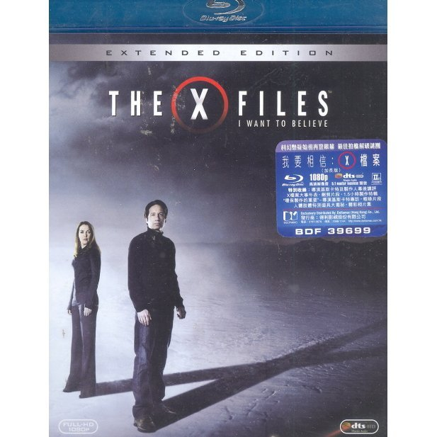 The X-Files: I Want To Believe [Extended Edition]