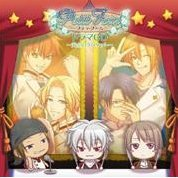Petit Four Drama CD Vol.1