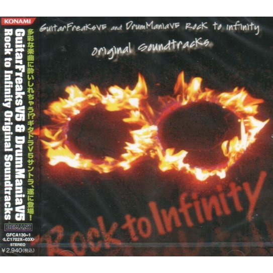 GuitarFreaksV5 & DrumMania V5 Rock To Infinity Original Soundtrack
