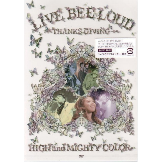 Live Bee Loud - Thanks Giving