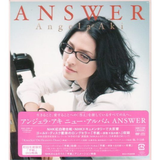 Answer [CD+DVD Limited Edition]