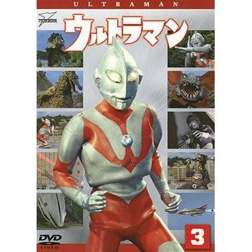 Ultraman Vol.3
