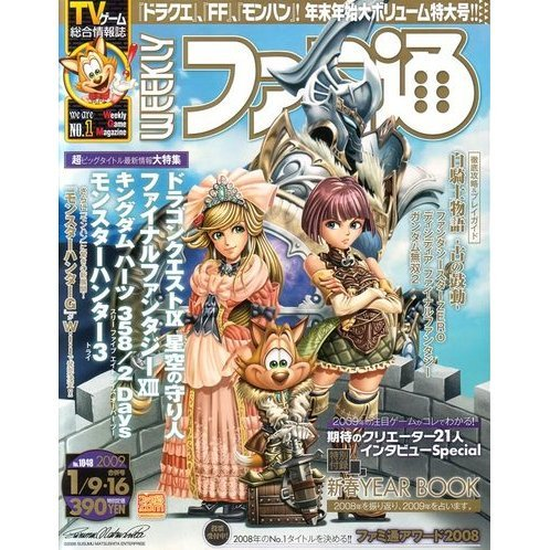 Weekly Famitsu No. 1048 (2009 01/09 + 16) Double Issue