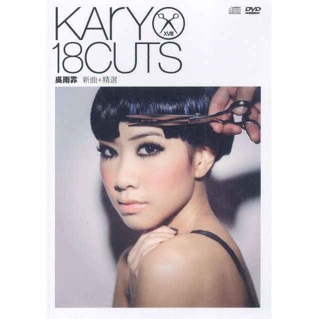 Kary 18 Cuts New + Best Selection [CD+DVD]