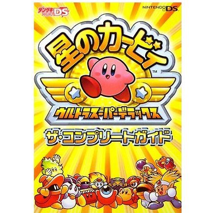 Hoshi no Kirby: Ultra Super Deluxe Complete Guide
