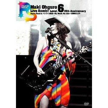 Maki Oguro Live Bomb Level 6 15th Anniversary Super Final In Pacifico Yokohama - My Music Life