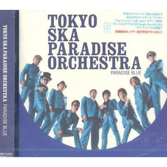 J-Pop - Paradise Blue (Tokyo S...