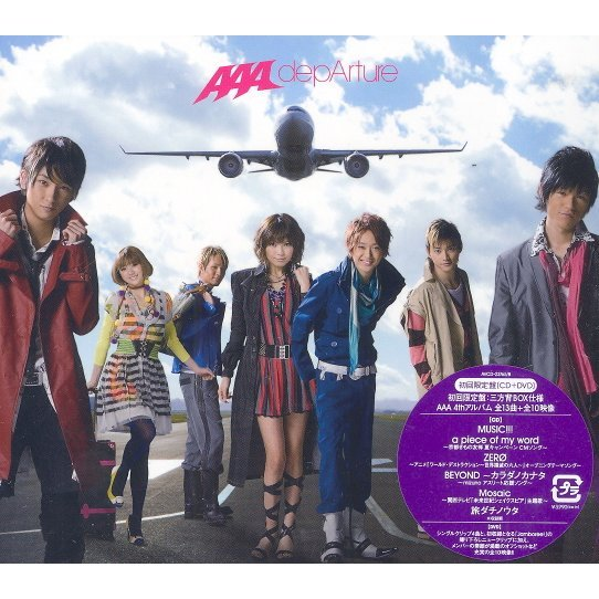 Departure [CD+DVD Jacket A]