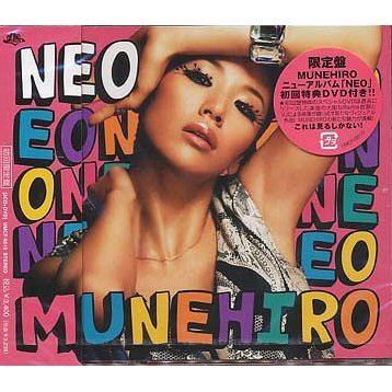 Neo [CD+DVD Limited Edition]